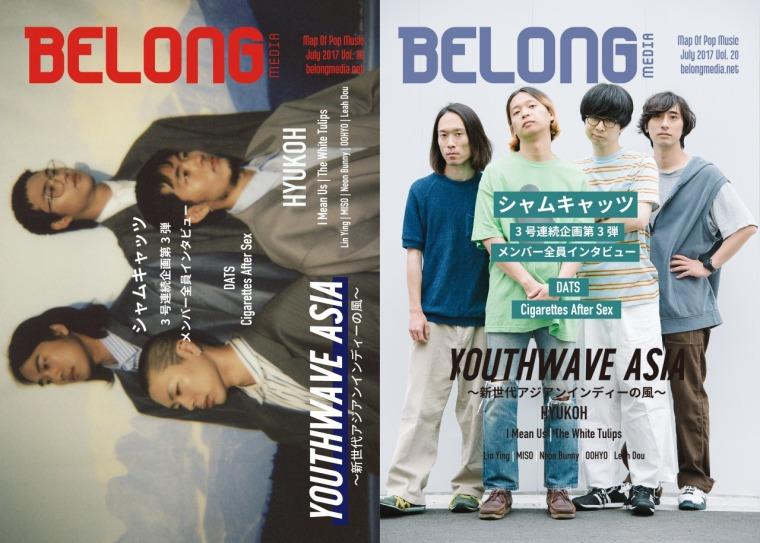s_表紙(Vol.20)