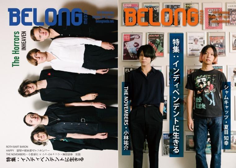 s_Vol.21ダブル表紙