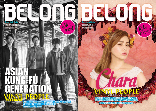 BELONG-Vol.11(Web)