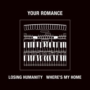 yourromance2