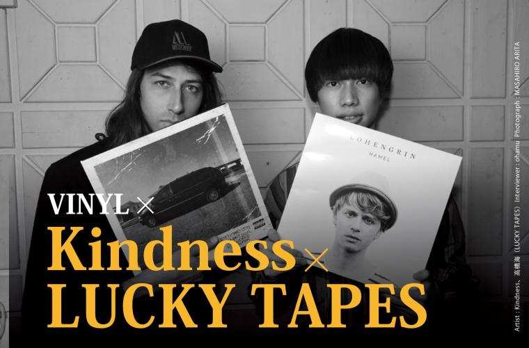 VINYL×Kindness×LUCKY-TAPES