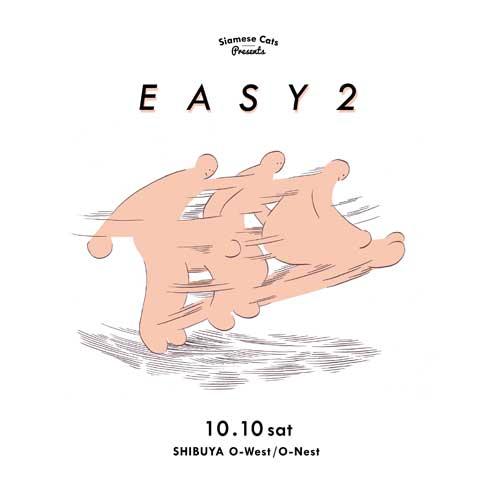 easy2imageHP