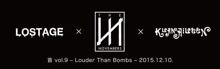 Louder Than Bombsしおり表