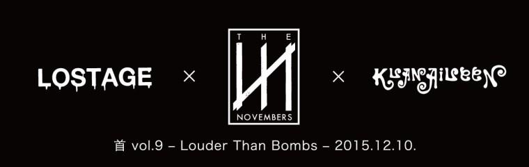 Louder Than Bombsしおり表