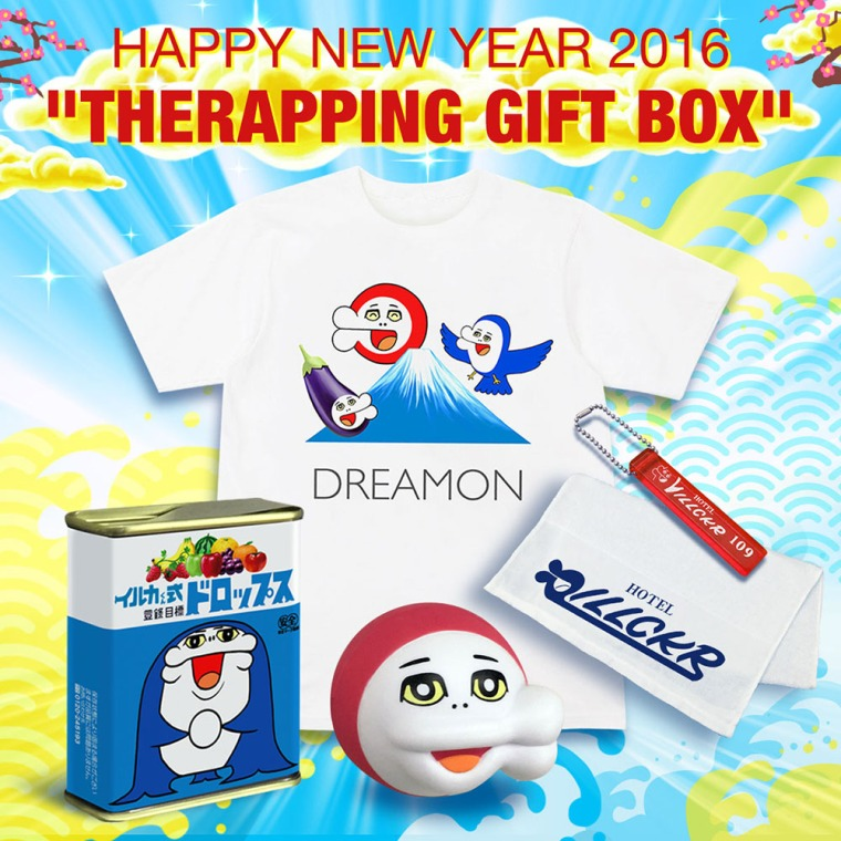 THERAPPING