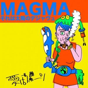 news_xlarge_iwasborn_jkt_magma