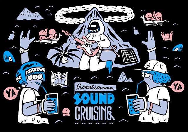 20160210-soundcruising