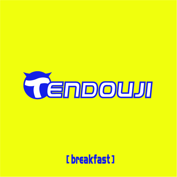 TENDOUJI_breakfast_JKT