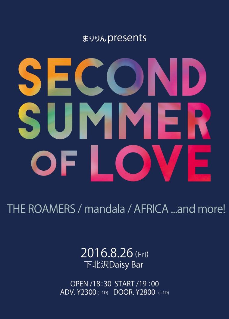 summeroflove2016
