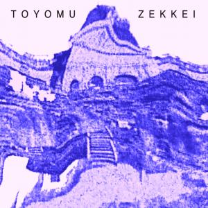 toyomu-ep-small