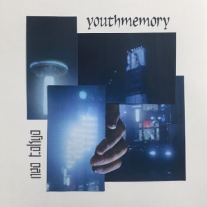 youthmemory