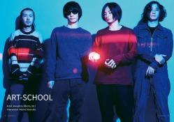 s_ART-SCHOOL
